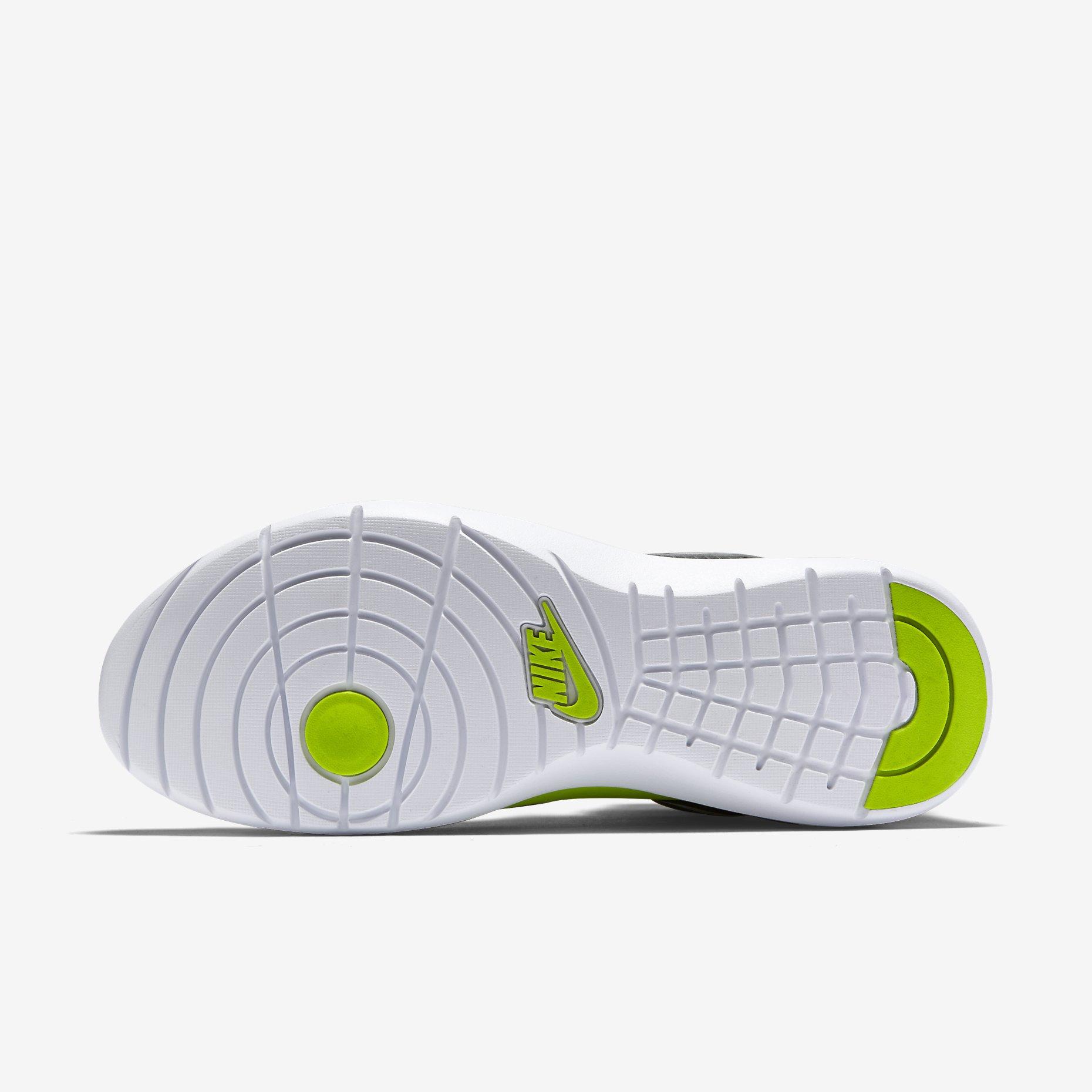 Nike Dunk Ultra Modern